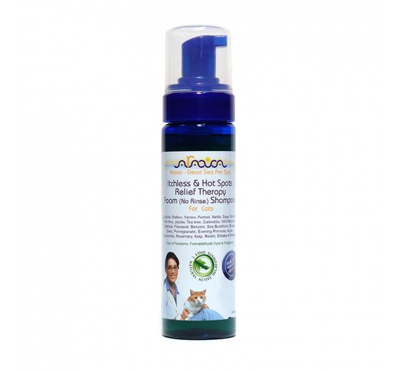 Arava Itchless & Hot Spots Relief Therapy Foam Shampoo Για Γάτες 250ml