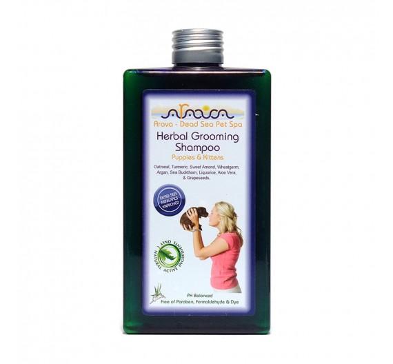 Arava Herbal Grooming Shampoo Για Κουτάβια & Γατάκια 400ml