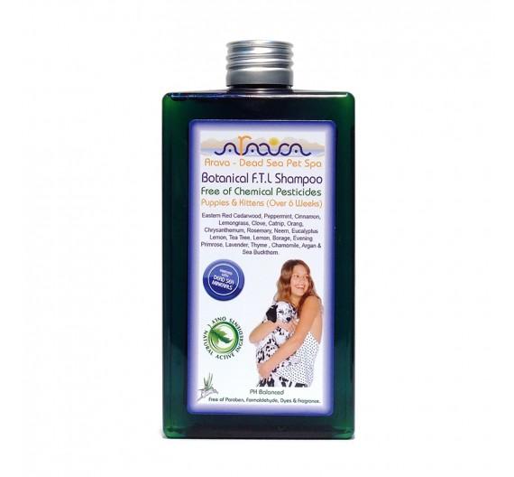 Arava Botanical F.T.L. Shampoo Για Κουτάβια & Γατάκια 400ml