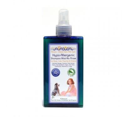 Arava Hypo-Allergenic Shampoo Mist Για Κουτάβια & Γατάκια 250ml