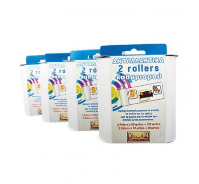 Σετ 2 Ανταλλακτικών Roller Καθαρισμού 60 Φύλλων
