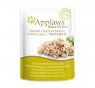 Applaws Jelly Φακελάκι Κοτόπουλο & Αρνί 3x70gr