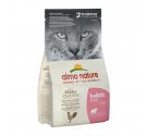 Almo Nature Holistic Kitten Chicken & Rice 400gr