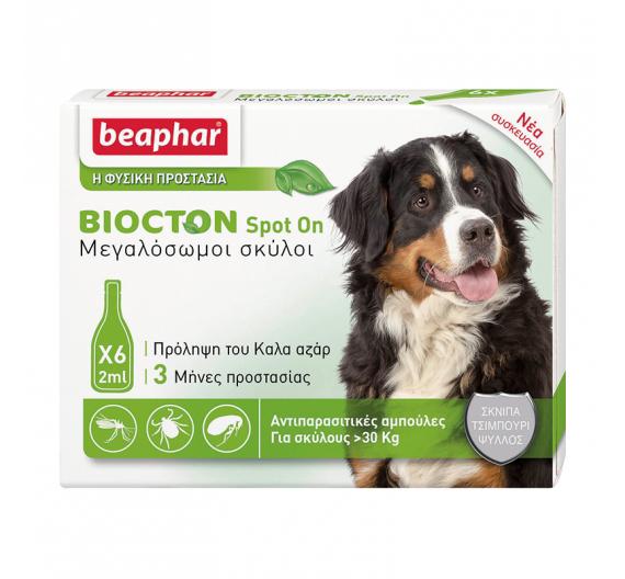 Beaphar Biocton Spot On Dog από 30kg