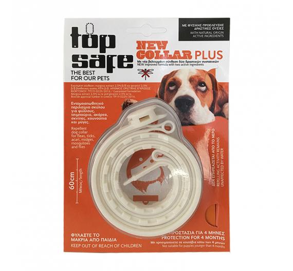 Top Safe Aντιπαρασιτκό Κολάρο Σκύλου 60cm