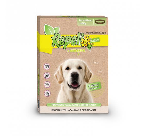 Repello Αντιπαρασιτικό Περιλαίμιο Σκύλου 60cm