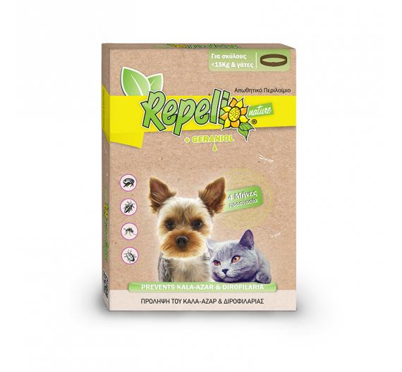 Repello Αντιπαρασιτικό Περιλαίμιο για Σκύλους & Γάτες 39cm