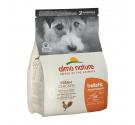 Almo Nature XS-S Chicken & Rice 2kg
