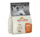 Almo Nature XS-S Lamb & Rice 2kg
