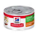 Hills SP Kitten 1st Nutrition Mousse με Κοτόπουλο & Γαλοπούλα 82gr