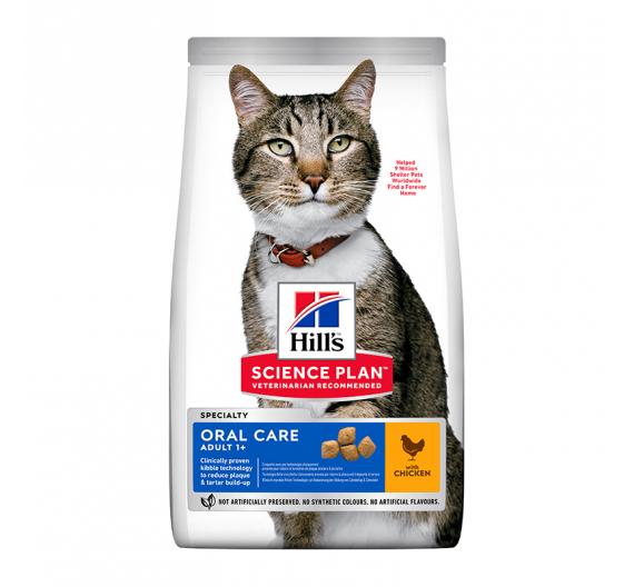 Hills SP Adult Oral Care 1.5kg