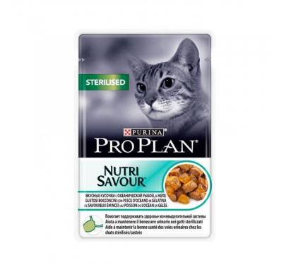 PRO PLAN Nutrisavour Sterilised Cat Ψάρια Ωκεανού σε Ζελέ 85gr