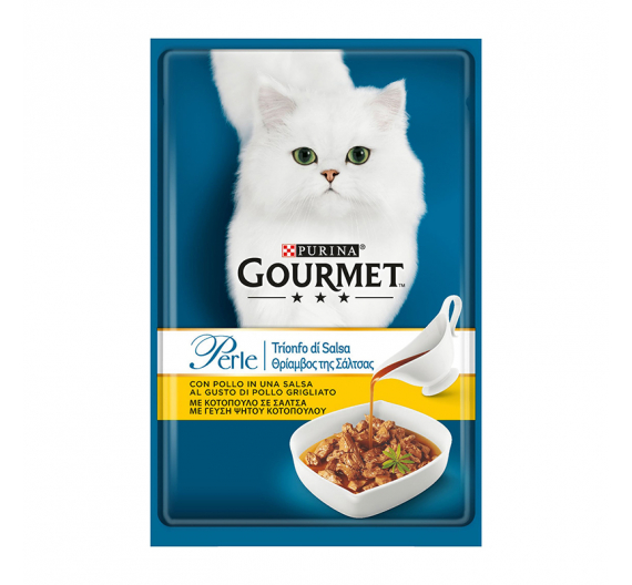 Purina Gourmet Perle Φιλετάκια ''Θριαμβος'' της Σάλτσας με Κοτόπουλο 85gr