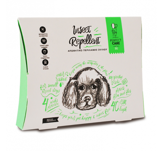 Perfect Care Απωθητικό Περιλαίμιο Σκύλου Small 40cm