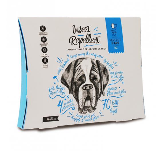 Perfect Care Απωθητικό Περιλαίμιο Σκύλου Large 70cm