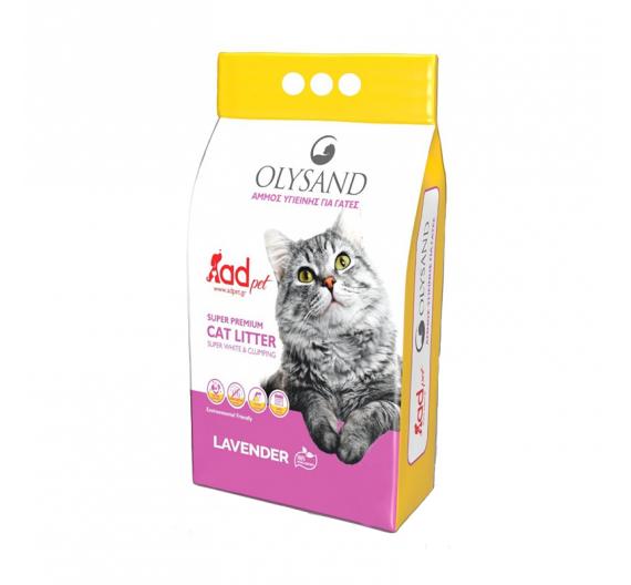 Olysand Άμμος Υγιεινής με Άρωμα Λεβάντα 10kg