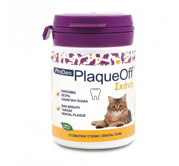 ProDen Plaque Φυσικό Συμπλήρωμα Διατροφής 40gr