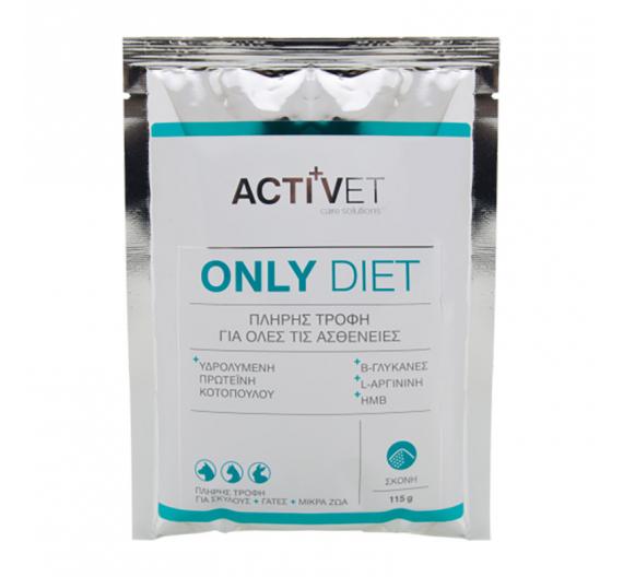 Activet Only Diet 115gr