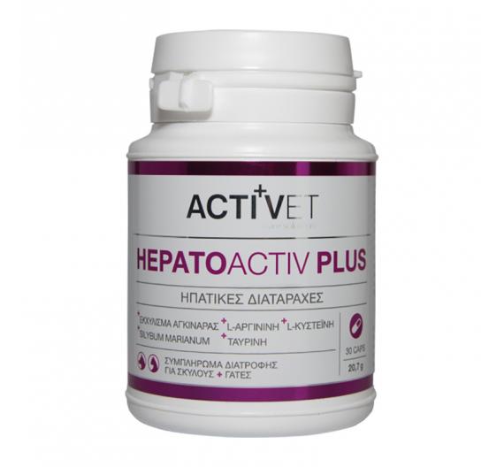 Activet Hepatoactiv Plus 30caps
