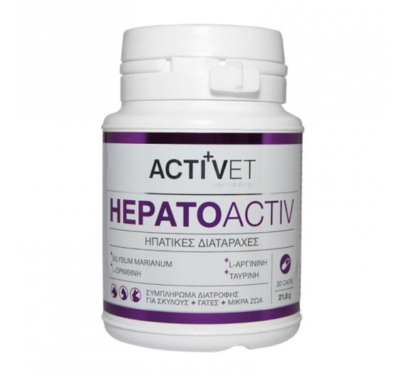 Activet Hepatoactiv Κάψουλες 30caps
