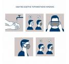 Παιδική Μάσκα Προστασίας Υφασμάτινη Indigo Child Pichi Blue
