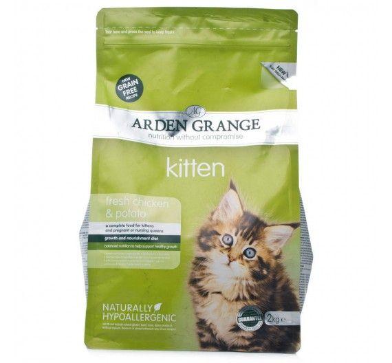 Arden Grange Kitten Fresh Chicken 2kg