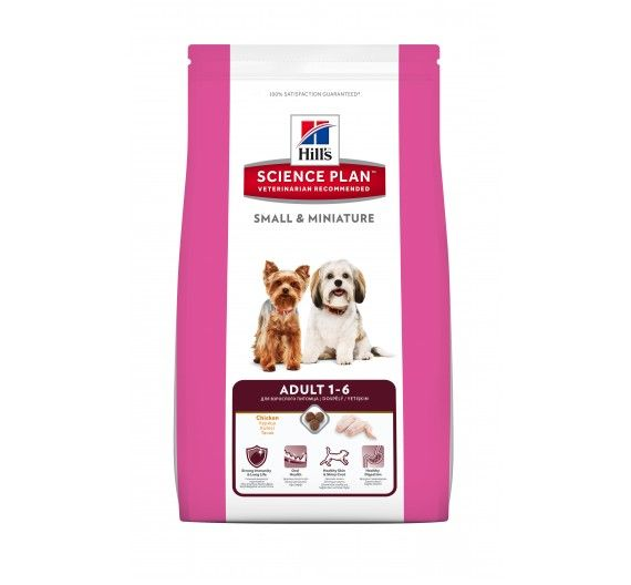 SP Canine Adult Small & Miniature Chicken 300gr
