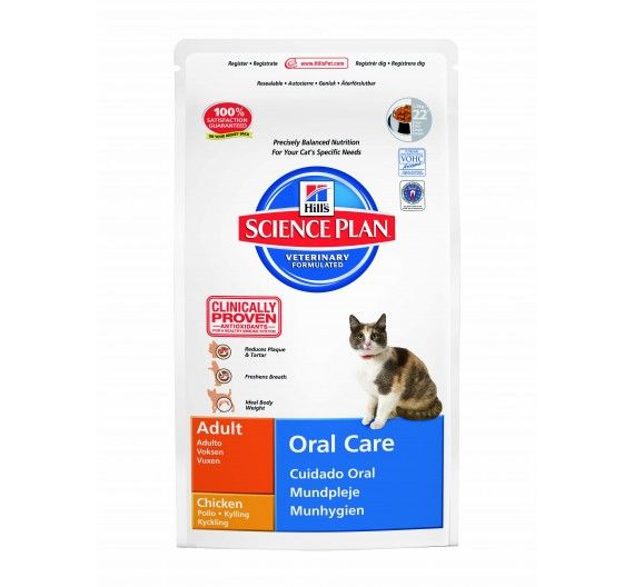 SP Feline Adult OralCare 1.5kg