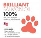 Brilliant Λάδι Σολωμού Νορβηγίας