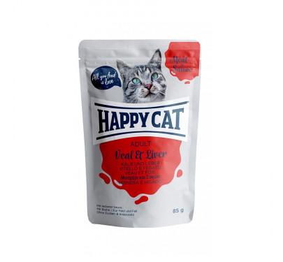 Happy Cat All Meat Kitten/Junior Κοτόπουλο & Μπακαλιάρος 85gr